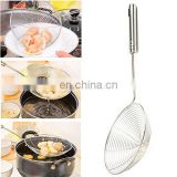 kitchen cooking utensils metal stainless steel wire oil skimmer