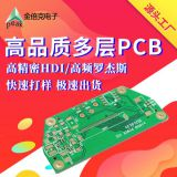 pcb power supply