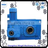 agricultural equipment Used H/B Serial Helical /Bevel Mechanical Gear box Speed Reducer With 24v dc motors