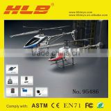 Double Horse #9117 2.4G 4CH Single Blade RC Helicopter Toy For Adult