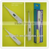 IP67 FDA & CE Digital thermometer rigid tip