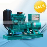 full automatic industrial 1000 kva steam powered electric generator
