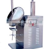 Speed of Coating Pot 400 (r/min)Sugar Coating Machine Tablet Coating Machine Pill Coater Machine