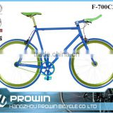 cheap products to sell urban fixed gear bikes with oem fixed gear bike frame (PW-F700C324)