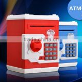 ATM bank box saving money box for 2016 new products ATM coin bank/ intellectual smart ATM toy bank