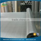 Alibaba China rfid blocking monel metal fabric / nickel copper monel screen mesh
