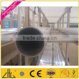 Wow!! CNC threaded curved aluminium tube, aluminum animal shaped pipes, I shape aluminium tube, extruded aluminium pipe shaped