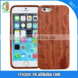 Factory Direct Sales Iphone6 Case For Zte Blade L2 Mobile Phone Custom Cover