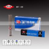 THE ONLY OWNER OF PERMANENT BRAND WELDING ELECTRODE WELDING ROD PERMANENT BRAND E7018 MT-48
