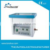 5L Quick Ultrasonic cleaner machine
