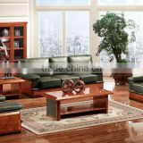 Classic office sofa,Latest business furniture office sofa(BF08-0216)