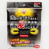 Japan Cotton Swabs Black Charcoal Ring & Soft Type (Individual package Per Piece) 50p Wholesale