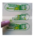 custom adhensive paper printing sticker label