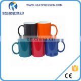 11oz sublimation ceramic full color change photo mug with custom design