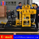 HZ-200YY Hydraulic Boring Machine Diamond Core Rock Water Well Drilling Rig For Sale