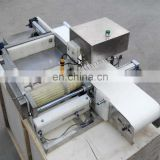 Factory directly supply New design vegetable wear machine