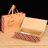 Custom kraft paper cosmetic packaging bag