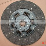 high quality truck engine 6BG1 japanese clutch disc ISD006Y