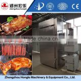 High Quality Meat Smoker Furnace/Dried Smoked Fish Machine