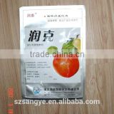 Fertilizer printed aluminum foil heat sealed packaging bags                                                                                                         Supplier's Choice