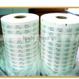 Medical Grade Adhesive Coated Paper
