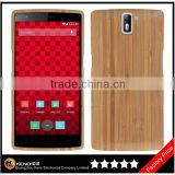 Keno Natural Bamboo Case for OnePlus One Phone Case