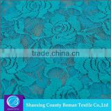 Textile fabric supplier Elegant Net brocade lace fabric wedding
