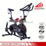 New Design Contracted Style electric exercise bike