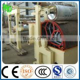 Small cost and low investment waste paper recycling factory / small toilet paper making machine
