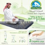 2016 Fatigue 2cm thickness memory foam muslim prayer carpet pray mats                                                                         Quality Choice