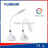 Ningbo Brand 7W 5V/1A Touch RGB Living Color Changing Intelligent Table Light Flexible Goose Neck Arm Smart LED Desk Lamp