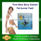 Best selling Blueberry extract weight loss, lose weight pills herbal extract, pure blueberry health supplement
