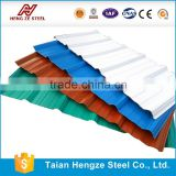 Corrugated Skylight Roof Sheet, FRP Gel Coat Sheet,Colored Translucent FRP Roofing Sheets