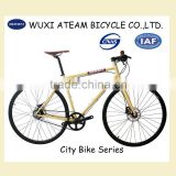 classical style 700C inner 8 speed city bike nexus 8 speed retro bike