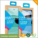 Factory price paper box retail packaging for iphone case cell phone case