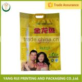 Cheap goods from china China New Innovative Product biodegradable plastic die cut bags