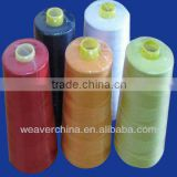 optical white and dyed sewing thread 42s/2 5000meters from china