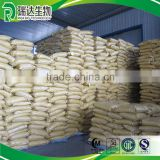 Jinyao Ruida Food Additives Sweetener Sodium Cyclamate Needle NF13 Manufacturer Price CAS No.139-05-9/68476-78-8