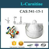 Food/Pharma Grade CAS 541-15-1 L-Carnitine Powder/Capsule