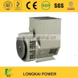 Longkai Power 3 Years Period Warranty Three Phase 1500rpm Single Bearing Brushless Alternators 10KW
