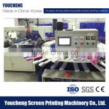 Latest Hot Selling!!sock screen printing machine for men deodorant connton socks on alibaba