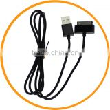 1Tablet pc usb cable for dell streak mini 5 for Dell Streak Mini 5 Streak 7 from Dailyetech2