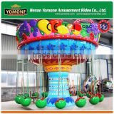 Fun Fair Games of Rotating&Swing Amusement Rides Watermelon Flying Chair for Sale