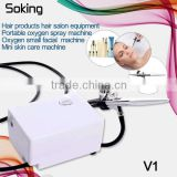 MINI OXY SKIN oxygen portable price o2 face lifting home beauty equipment