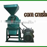 small electric corn grinder