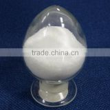 High Purity Low price sodium hydrogen phosphate