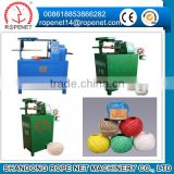 pp flat yarn ball winder manufacturer