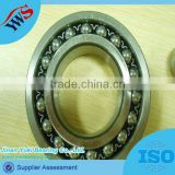 1218 Self-Aligning Ball Bearing with Copper retainer