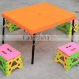 plastic folding table with stool