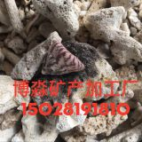 Aquarium Filter Coral Sand For Fish Tank Decorative
